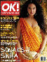 Sonakshi Sinha Ok  India Magazine June 2012 Magazine Cover Page Photo