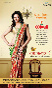 Deepika Padukone Kalanjali Ad Pic