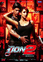 Shahrukh Khan Don 2 Latest Poster