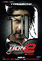 Don 2 Latest Poster