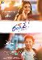 RangDe  Telugu Movie  5