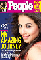 Vidya Balan on the cover of People India March 2012 Photo
