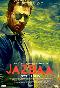 Irfan Khan Jazbaa Movie First Look