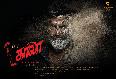 Superstar Rajinikanth Kaala Movie Tamil  Poster First Look  2