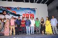 Operation 2019 Movie Teaser Launch  4