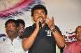 Nethra Movie Audio Launch  3