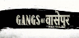 Manoj Bajpai Gangs of Wasseypur Poster Image