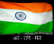 Happy Republic Day Flag Wallpapers