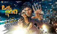 Okka Kshanam Telugu Movie Poster  1
