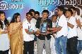 Santhoshathil Kalavaram Tamil Movie Audio Launch  29