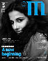 Vidya Balan M Magazine Cover Page Photo