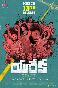 Eureka Telugu Movie Stills  10