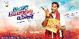 Achari America Yatra Telugu Movie Poster  4