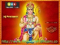 hanuman-chalisa-song-free-download-in-hindi