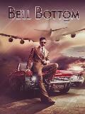 bell-bottom