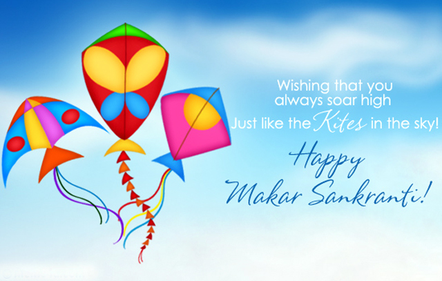 makar sankranti Makar sankranti 2018: considered one of the most ancient hindu festivals, makar sankranti is observed according to solar cycles thus, it almost always falls on the same gregorian date every year.