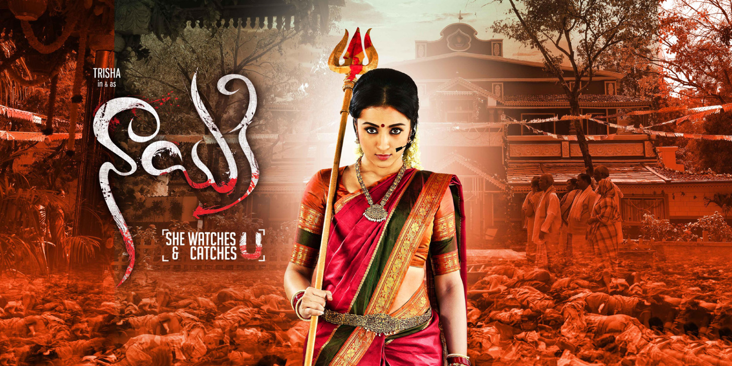 Trishna Nayaki Movie New Poster : nayaki on Rediff Pages