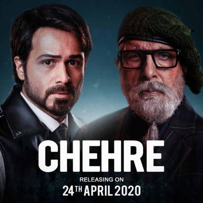 Amitabh Bachchan and Emraan Hashmi movie Chehre Poster