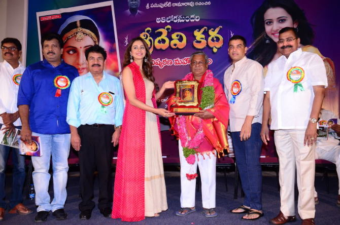 Rakul Preet Singh Launches Sridevi Katha Book  3