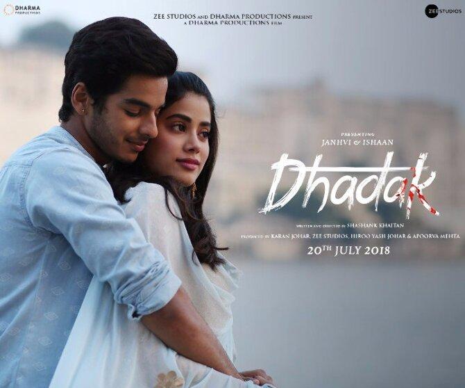 Ishaan Khatter and Janhvi Kapoor Dhadak Movie Photo
