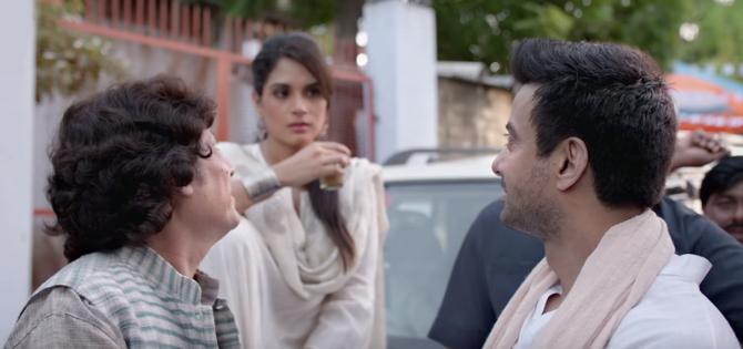 Richa Chadda Rahul Bhat Daas Dev Movie Stills  21