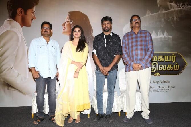 nadigaiyar thilagam movie photos-photo19