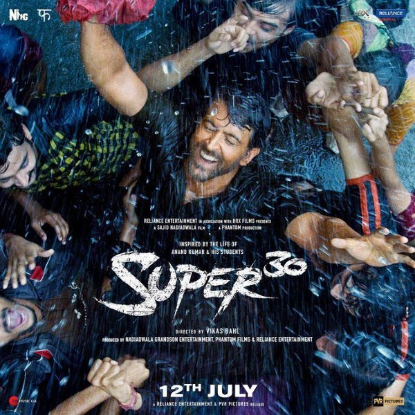 Hrithik Roshan First look poster of Super30