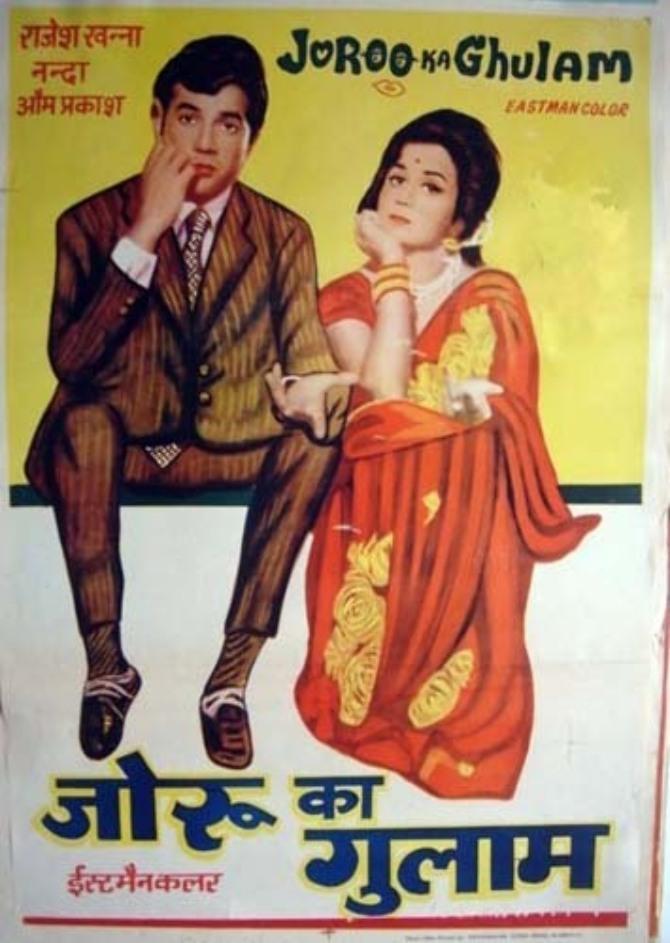 Rajesh Khanna Juru Ka Gulam Photo
