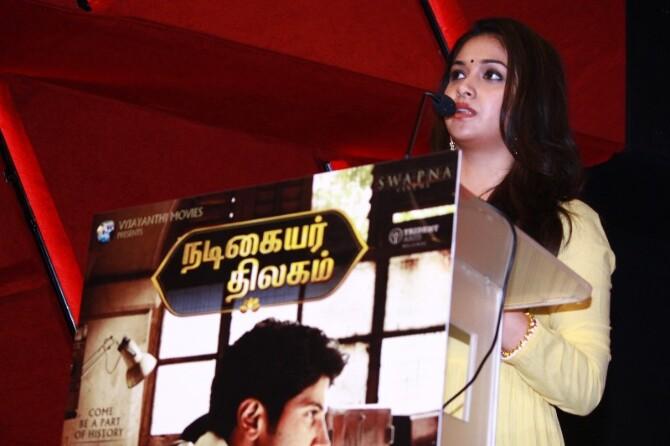 nadigaiyar thilagam movie photos-photo25