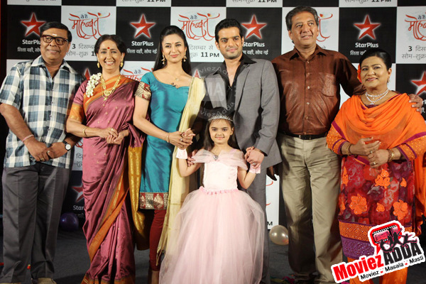 Yeh Hai Mohabbatein Serial - Mp3FETcom