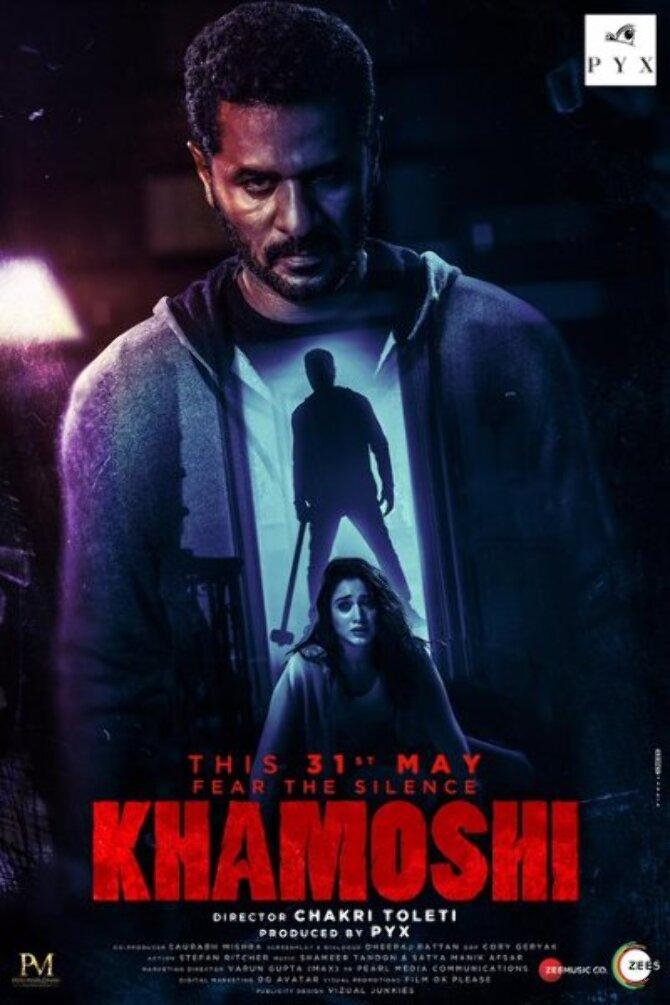 Prabhudeva Khamoshi Movie Poster