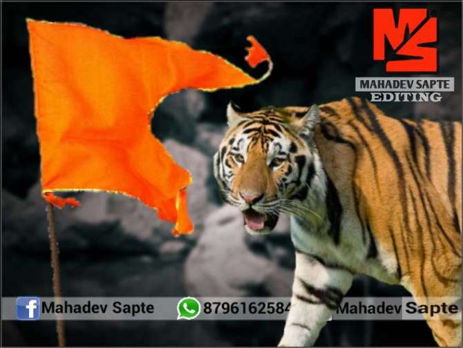 Shivaji Maharaj - Digital HD Photos