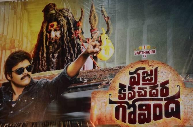 Vajra Kavachadhara Govinda Telugu Movie Photos  4