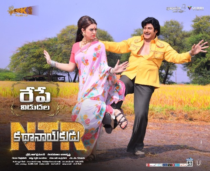 NTR Kathanayakudu Movie Photo