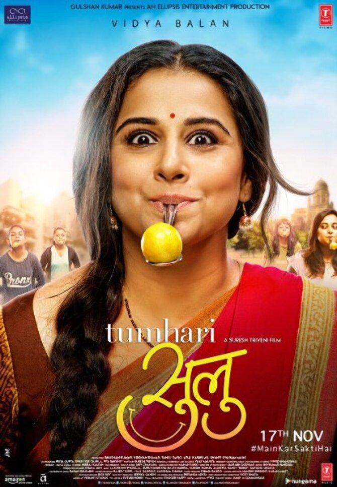 Vidya Balan Movie Tumhari Sulu Latest Poster