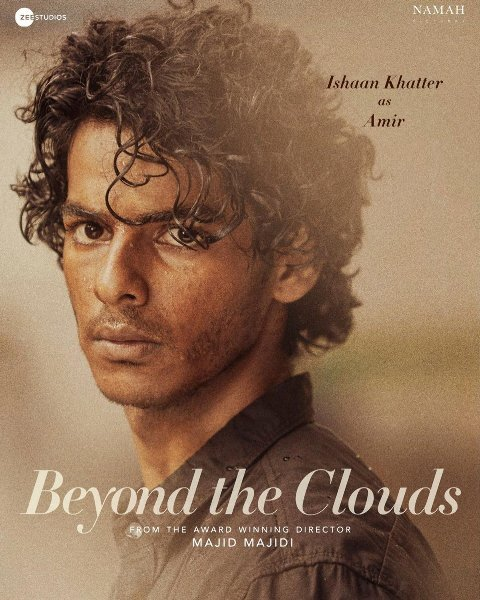 Ishaan Khatter Beyond the Clouds Movie Poster