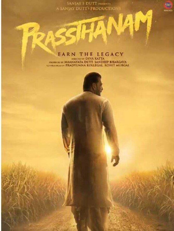 Sanjay Dutt starrer Prasthanam Movie Poster First Look