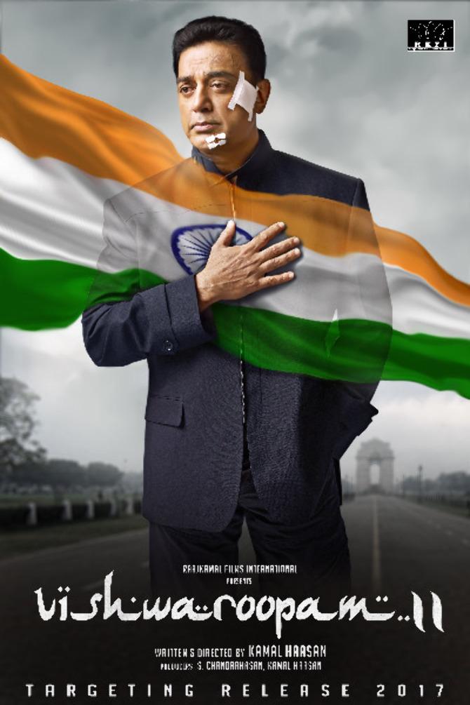 Vishwaroopam 2 Tamil Movie Poster first Look  2