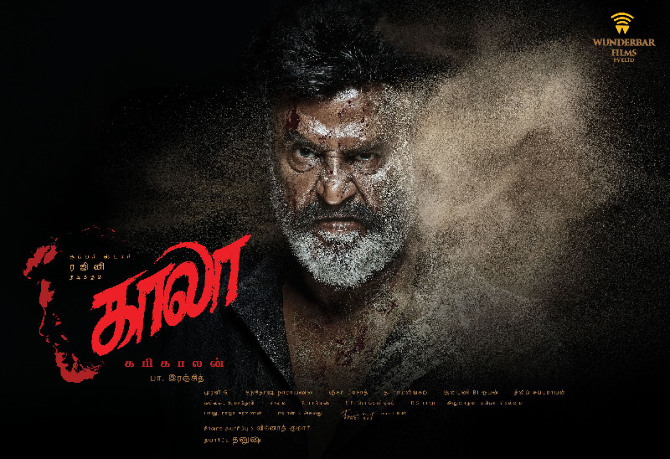 Superstar Rajinikanth Kaala Movie Tamil  Poster First Look  2