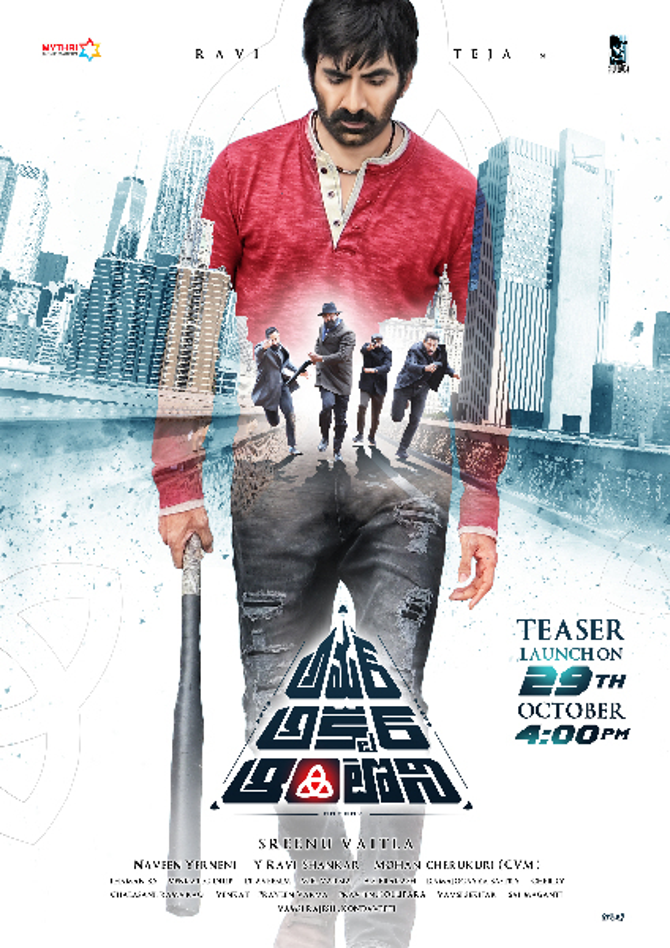 Amar Akbar Anthony Telugu Movie Poster