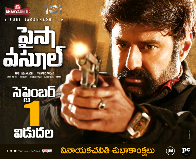 Paisa Vasool Telugu Movie Release Countdown Poster  2