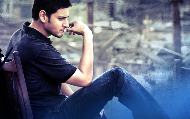 Mahesh Babu New Movies Wallpapers Mahesh Babu Business Man New