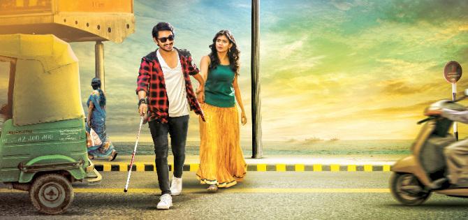 Andhhagadu Telugu Movie Poster  1