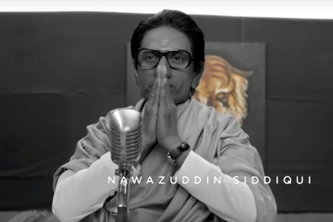 Nawazuddin Siddiqui Starrer Thackeray Movie First Look  3