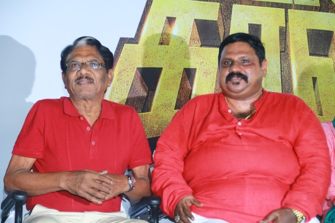 Kattu Paya Sir Intha Kaali Audio Launch  42