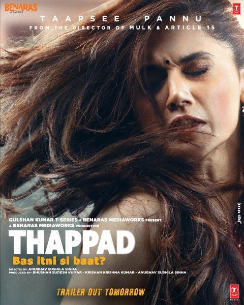 Taapsee Pannu First look poster of Anubhav Sinha new film Thappad