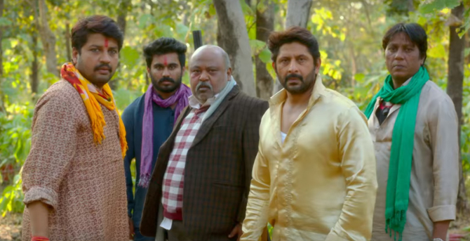 Saurabh Shukla Fraud Saiyaan Movie Photos  43