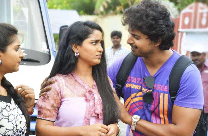 Nethra Telugu Movie Photos  20