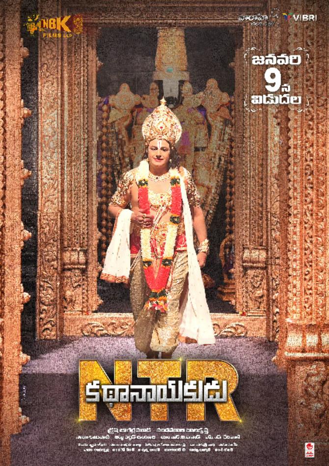 NTR Kathanayakudu Telugu Movie Poster  2