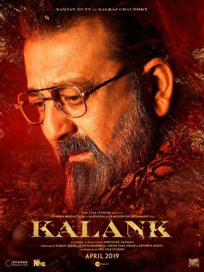 Sanjay Dutt KALANK Movie Poster First Look